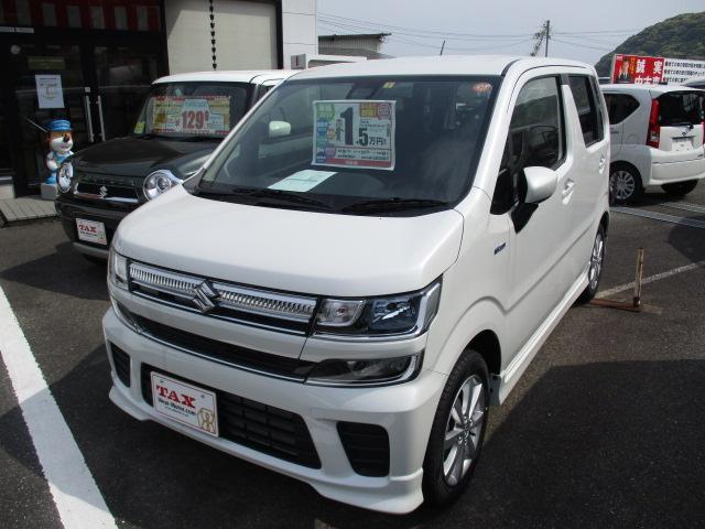 新車を1万円台で!TAXスーパープラン展開中!